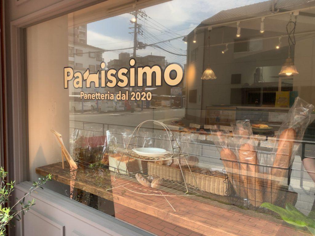森ノ宮Panissimo(パニッシモ)